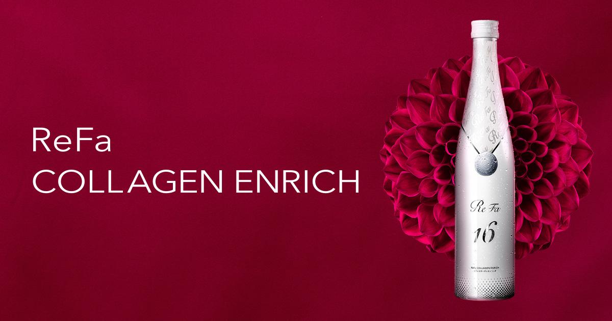ReFa COLLAGEN ENRICH | PRODUCTS | ReFa | MTG Co., Ltd.