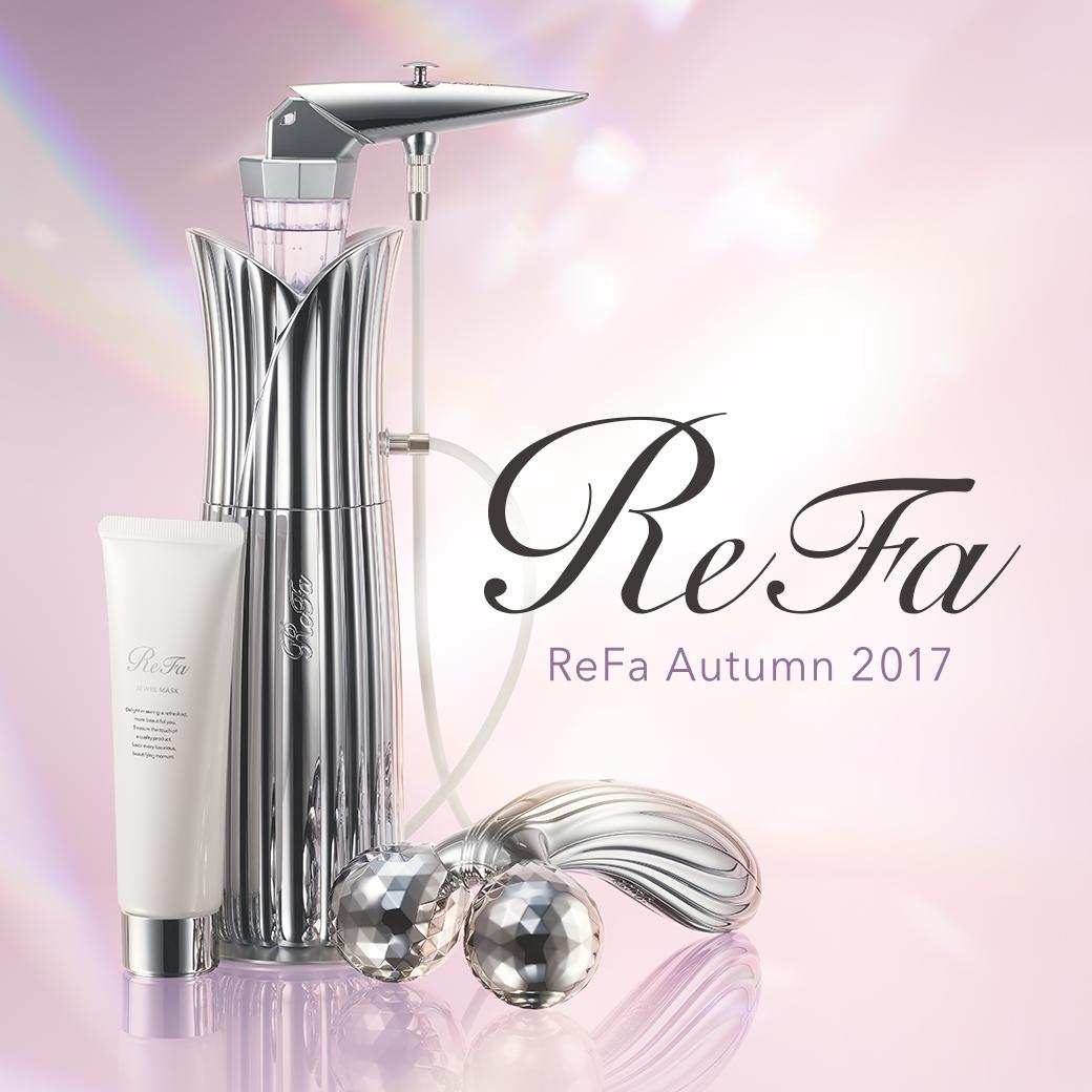 Announcing ReFa Autumn Campaign 2017!
