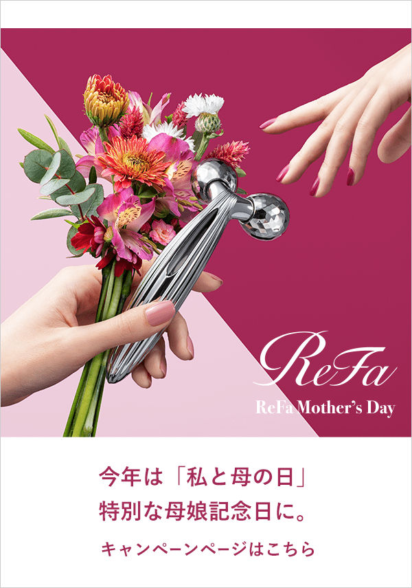 ReFa Mother's Day キャンペーン