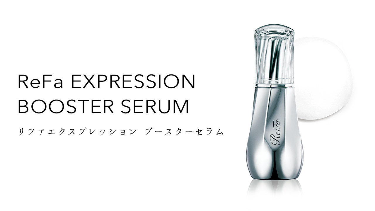 ReFa EXPRESSION BOOSTER SERUM(リファエクスプレッション ブースターセラム)