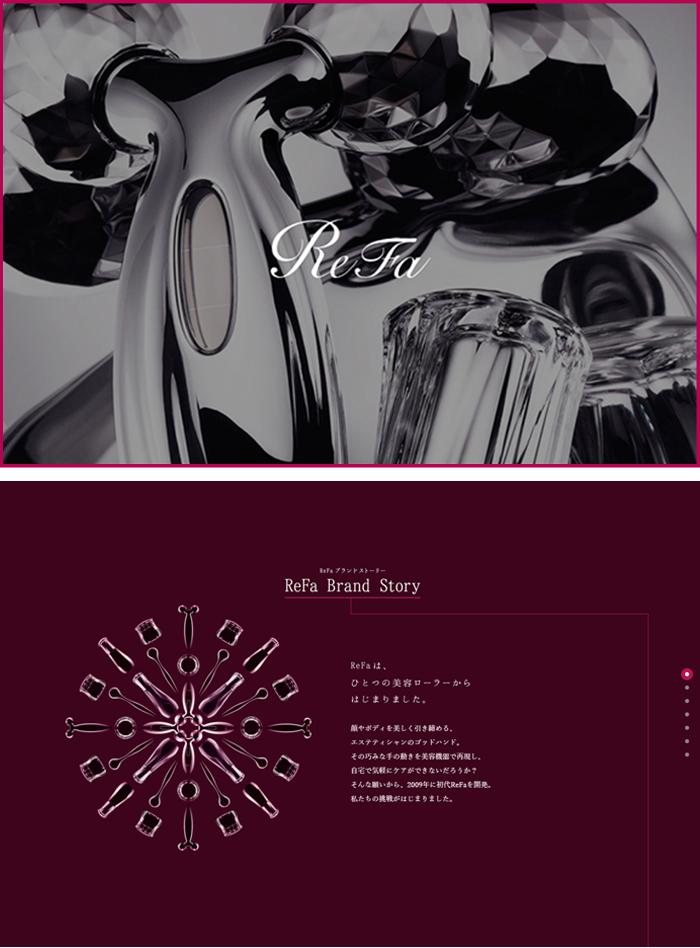 ブランドサイトを公開します。