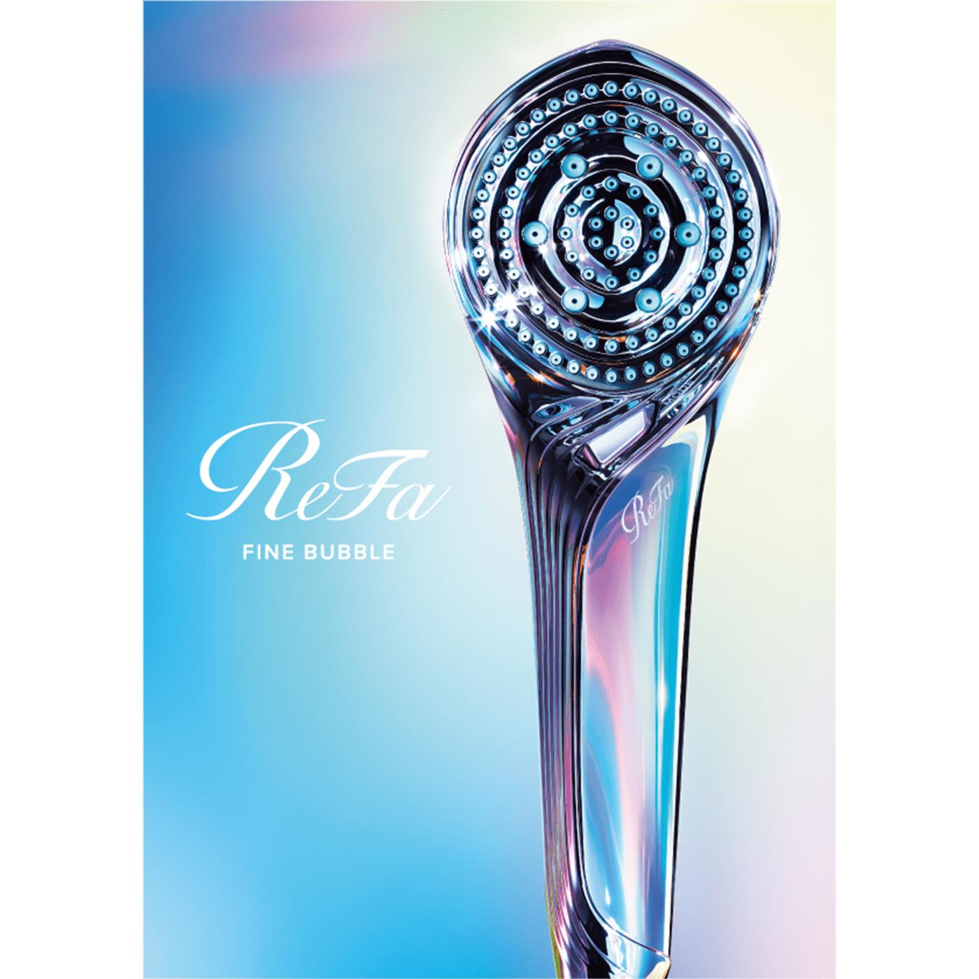 進化した独自テクノロジーが生み出すかつてない数の泡でバスタイムは美しさを磨く時間へ「ReFa FINE BUBBLE S」誕生。