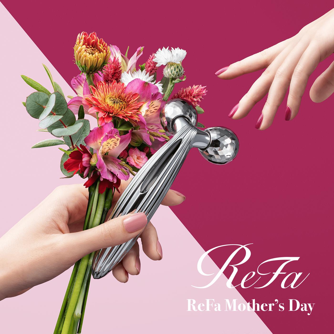 ReFaで今年は「私と母の日」ReFa Mother's Day キャンペーンを実施。~20・30・40周年の節目を迎える母娘へ贈る特別企画~